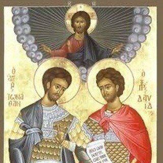 DAVID & JONATHAN YOUTH